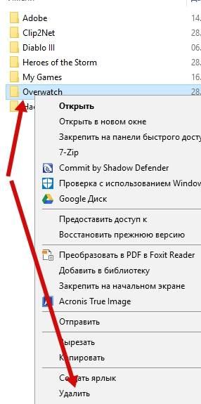 обзор Shadow Defender - защита компьютера - проверка работы - скриншот 1