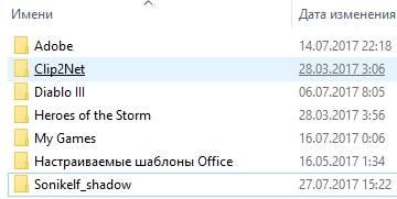 обзор Shadow Defender - защита компьютера - проверка работы - скриншот 2