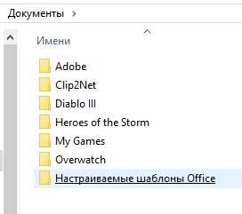 обзор Shadow Defender - защита компьютера - проверка работы - скриншот 5