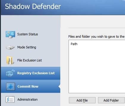 обзор Shadow Defender - защита компьютера - настройка - скриншот 3