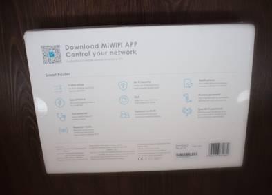 обзор Xiaomi Mi WiFi Router 3 - unboxing (распаковка) - фото 2
