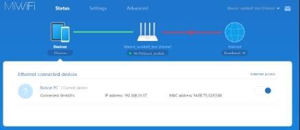 обзор Xiaomi Mi WiFi Router 3 - веб-интерфейс прошивки, английский язык - скриншот 2