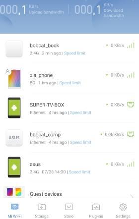 обзор Xiaomi Mi WiFi Router 3 - мобильное приложение - скриншот 2