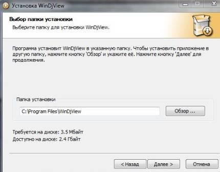 загрузка и установка программы WinDjView - скриншот 6