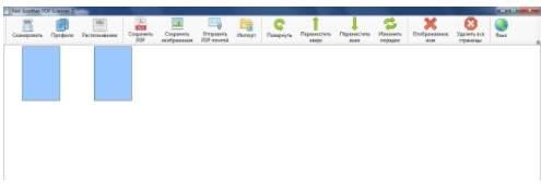 процесс сканирования через NOPS - пустые листа - программа для сканера - скриншот 10