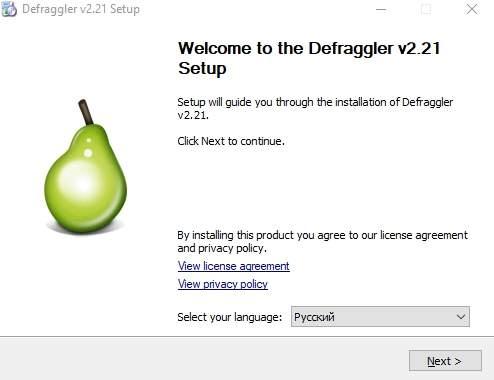 установка программы defraggler - скриншот 1