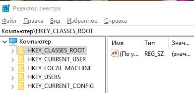 regedit - реестр Windows - смотрим на него сами - скриншот 1