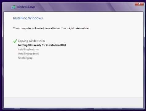 Как установить Windows 8 - скриншот 7 - процесс распаковки