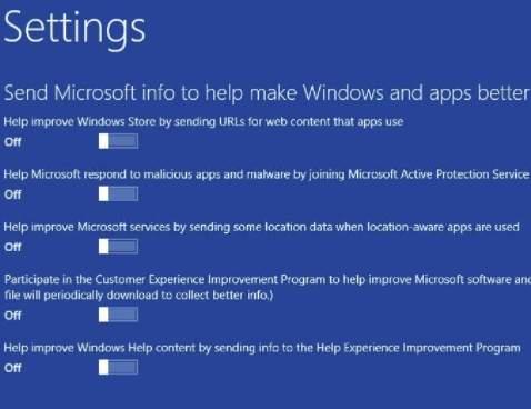 Как установить Windows 8 - скриншот 15 - настройка отправки данных в Microsoft