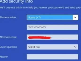 Как установить Windows 8 - скриншот 17 - ввод данных