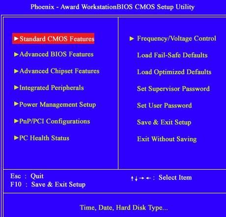 Пищит компьютер - сигналы BIOS - скриншот 1
