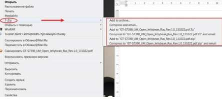 7 zip, операции над файлом - скриншот 2