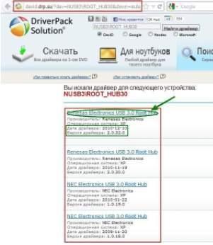 """DriverPack Solution - скриншот 19 - """"поиск драйверов через Интернет, вручную"""""""