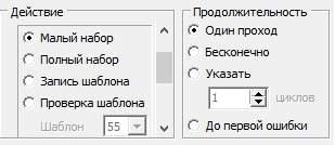 Как проверить флешку - Check Flash - выбор и описание действий - скриншот 3