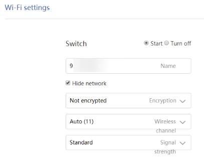 Простой способ ускорить Wi Fi и разгрузить роутер - скриншот 2 - шифрование