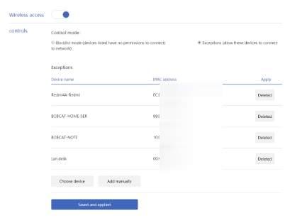 Простой способ ускорить Wi Fi и разгрузить роутер - скриншот 5 - безопасность - уровни доступа по MAC