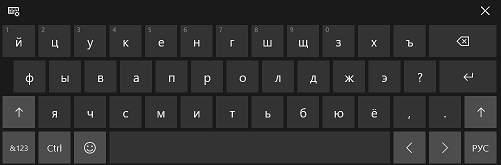виртуальная клавиатура с защитой