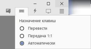 Удалённый доступ - обзор Anydesk - элементы управления - скриншот 14