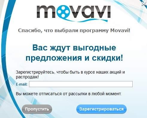 обзор Movavi Фоторедактор - подписка - скриншот 6