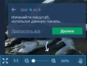 обзор Movavi Фоторедактор - шестой шаг обработки и обучения - скриншот 14