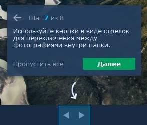 обзор Movavi Фоторедактор - седьмой шаг обработки и обучения - скриншот 15