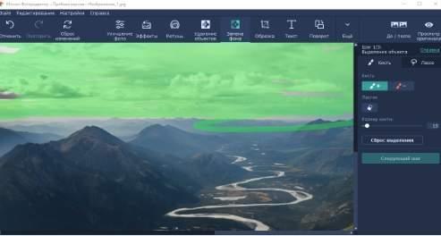 обзор Movavi Фоторедактор - инструменты для обработки фотографии - скриншот 27