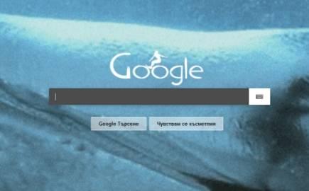 обзор расширения Slylish - примеры дизайна - скриншот 2