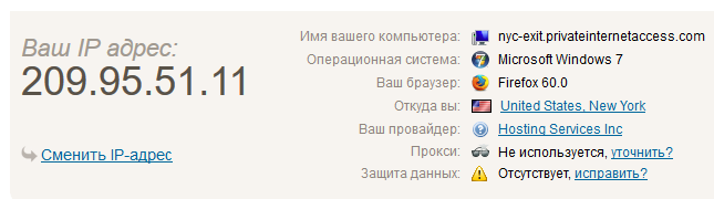 tor browser - проверка работы - скриншот 20