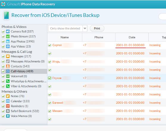 Восстановление данных с Вашего смартфона - iPhone Gihosoft Data Recovery - использование - скриншот 7