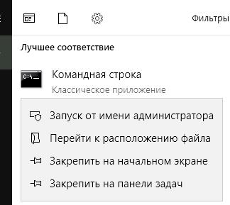 как получить и узнать ключ из Windows - скриншот 4