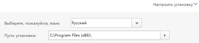 PDFelement - установка и использование - скриншот 2