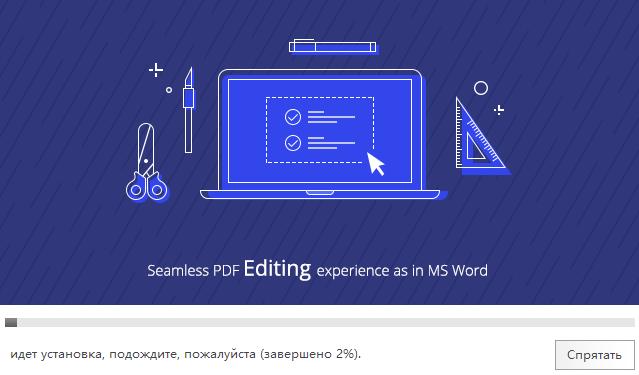 PDFelement - установка и использование - скриншот 3