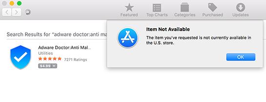 Нужен ли антивирус на Mac - скриншот 4
