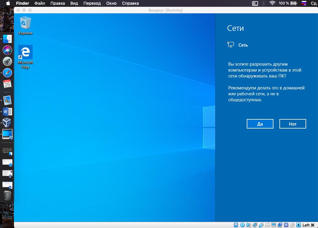 Установка Windows на VirtualBox завершена