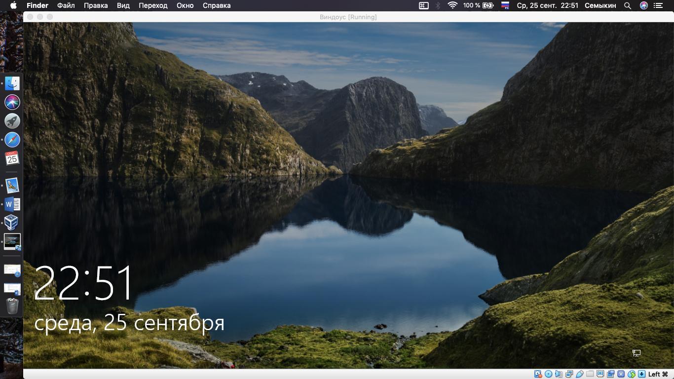 Запуск Windows 10 на MacOS с использованием виртуальной машины
